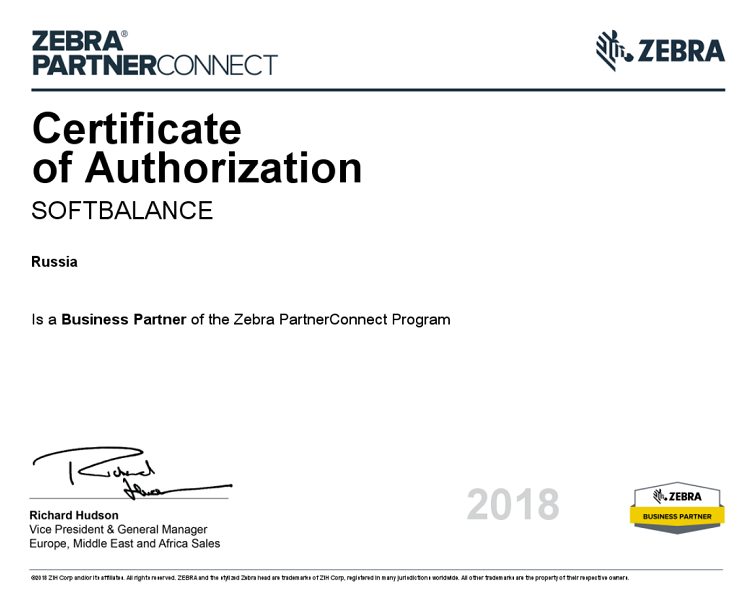 Zebra Certificate of Authorization