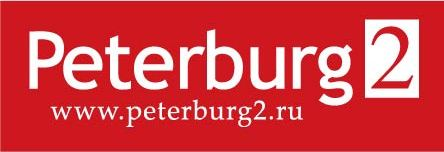 logo_Peterburg_2.jpg